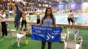 Χειμερινό Πρωτάθλημα Βορείου Ελλάδος 2016 Γεωργία Παπαγιάννη (Κορασίδων)
