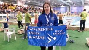 Χειμερινό Πρωτάθλημα Βορείου Ελλάδος 2016, Εύη Κάλτσου (Κορασίδων)