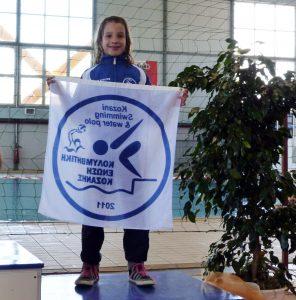 Αννα Ζάμπρου, 3η θέση 200μ Ελεύθερο Κ10