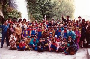 Ποσειδώνας Προαγωνιστική 1990s